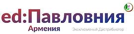 Логотипы Дистрибьюторов.002.jpeg