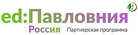 Логотипы дистрибьюторов.001.jpeg