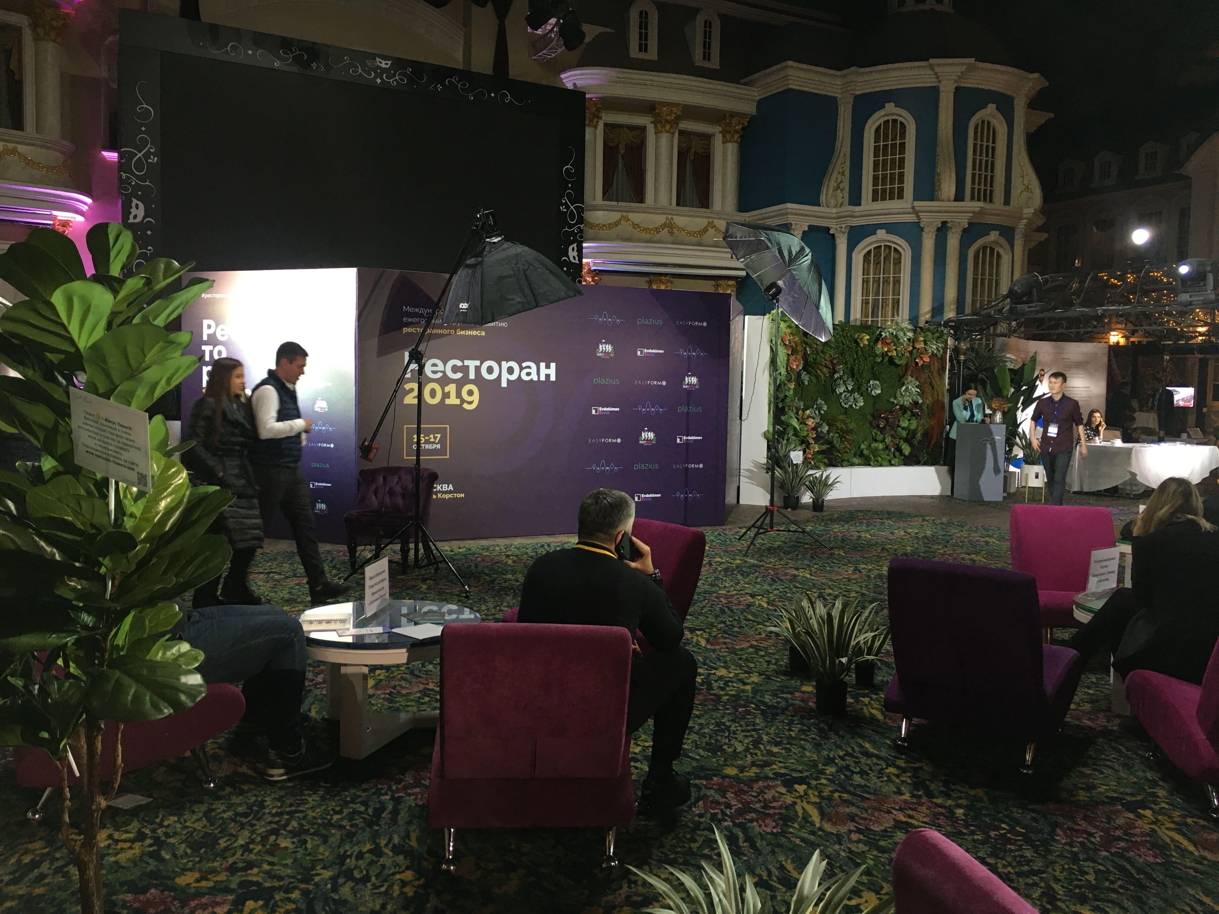 forum-restoran-2019