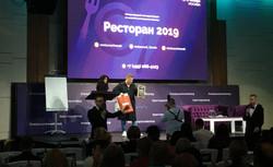 forum-restoran-2019-1