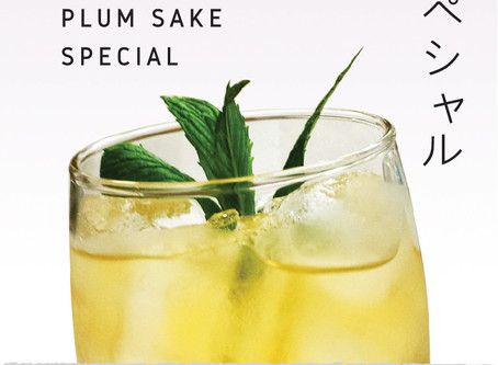 [DARLING PARK] japanese plum sake special event (~ 30th, April)