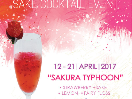 [FORTITUDE VALLEY] Strawberry sake cocktail event (12th~21st, April)