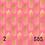 Thumbnail: Tropical Punch Pattern Vinyl