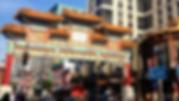 Chinatown Agent