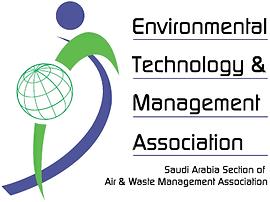 ETMA-logo