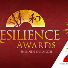 Live Video: 'Resilience Award'