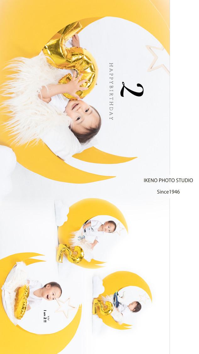 IKENO8.jpg