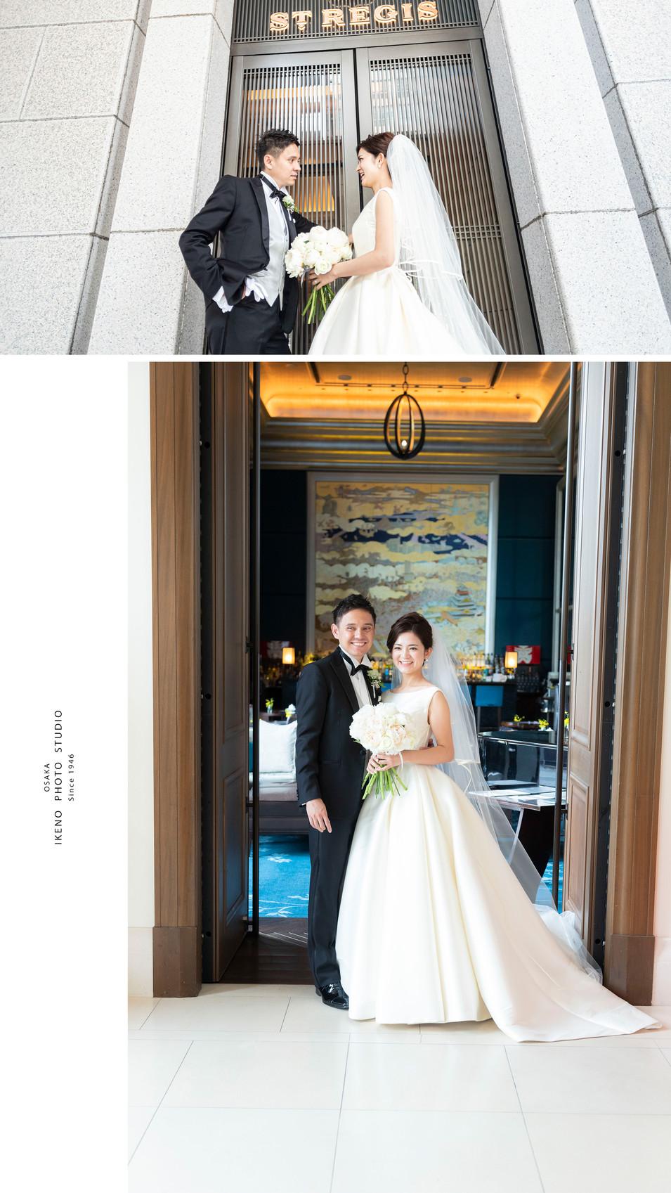 weddingffs.jpg