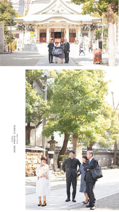yasaka80.jpg
