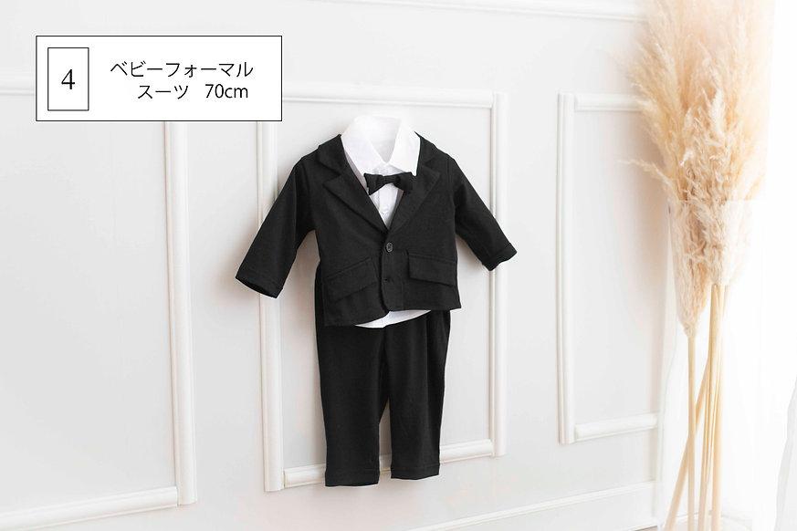 suits4.jpg