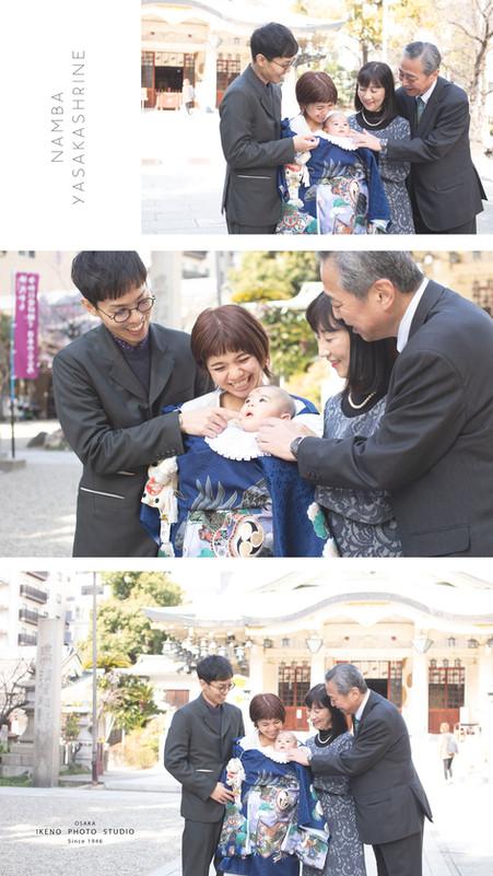 yasaka33.jpg