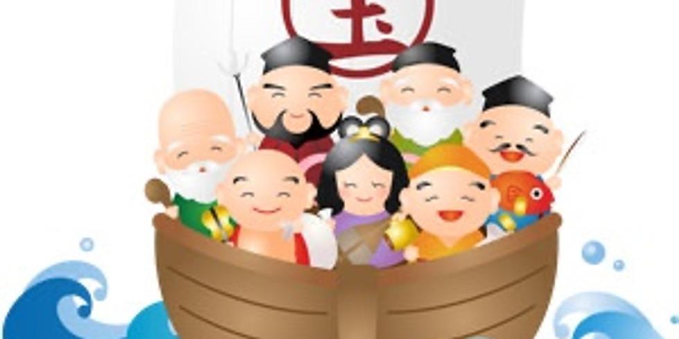 岡田多母様特別講演会「今こそ叶える縁結び〜陰陽調和と良縁成就」