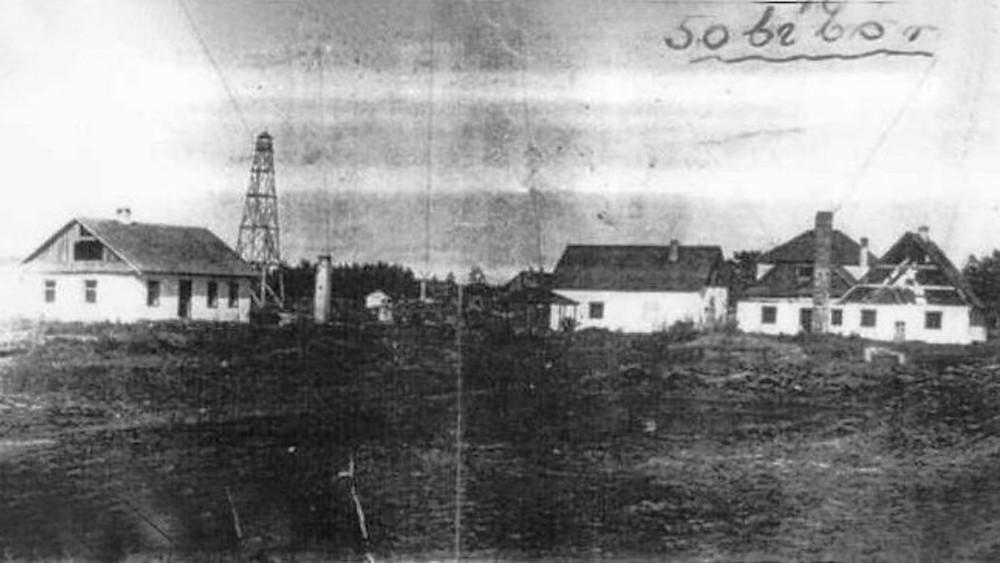 Gosselaars were taken here to Sobibór. Hollywood Ancestry - Mike Batie