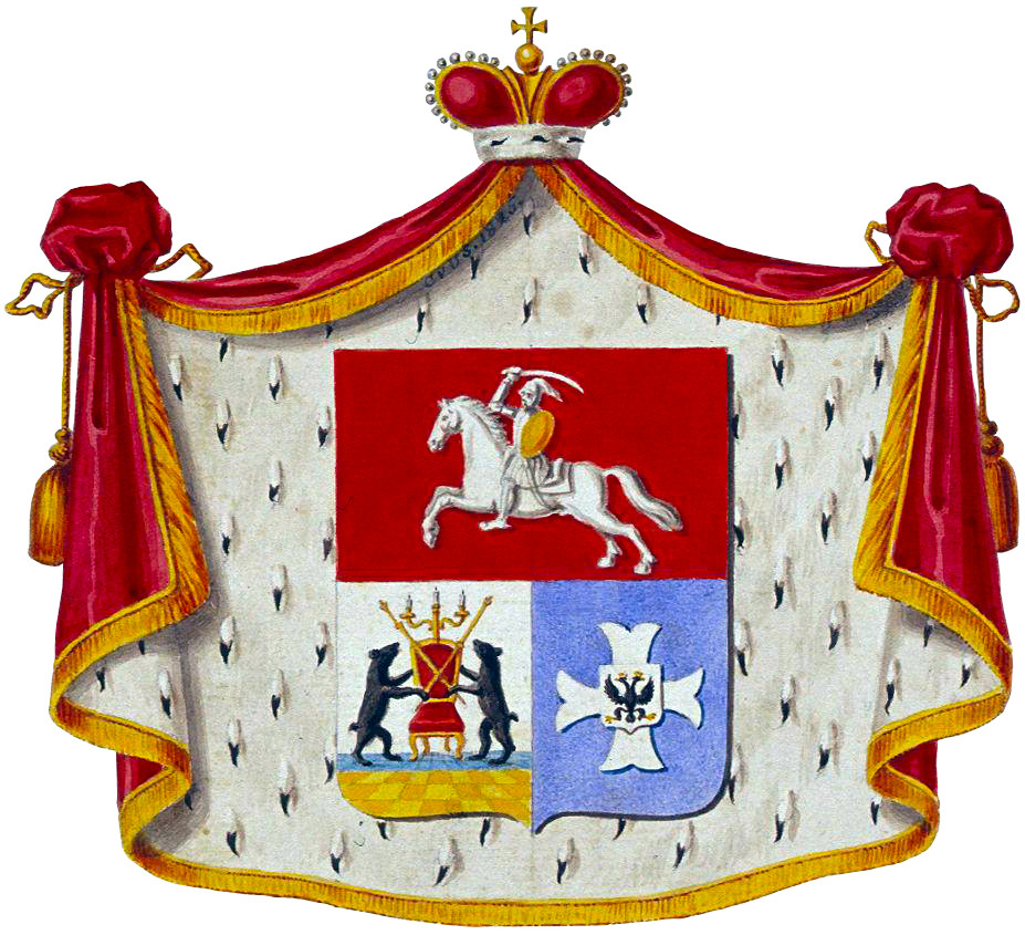 Nicholas Galitzine's family coat of arms, illustration digitally restored by Mike Batie.