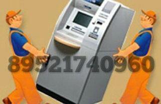 Перевозка банкоматов Кемерово