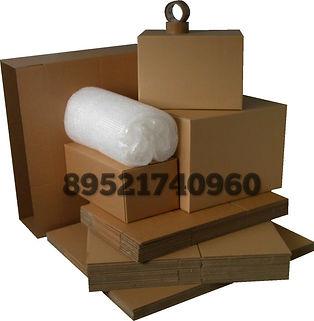 упаковка Кемерово