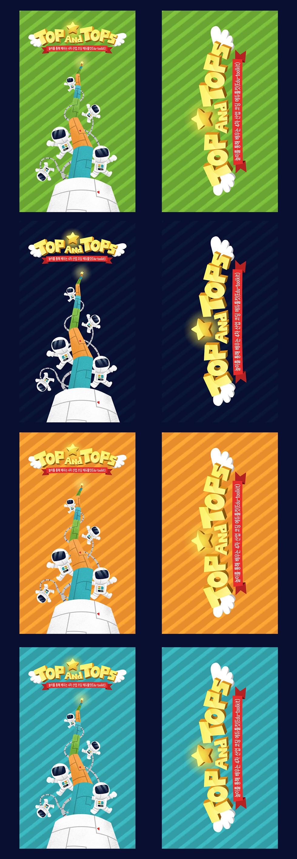 패키지디자인 보드게임 카드 디자인