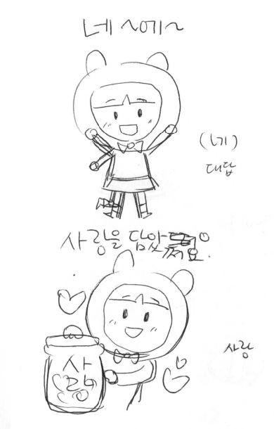 네이버밴드_이모티콘_피니미코_컨셉스케치본_05