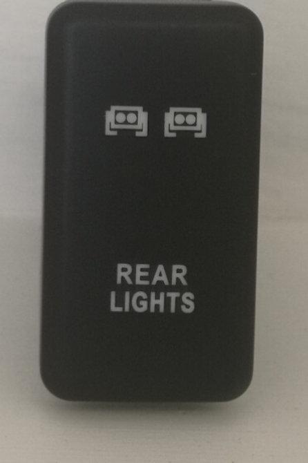 Rear Light 100 series