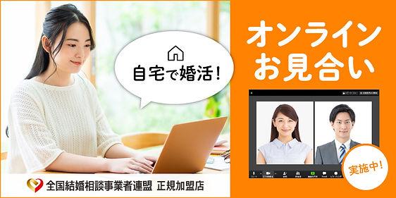 banner_online_101.jpg