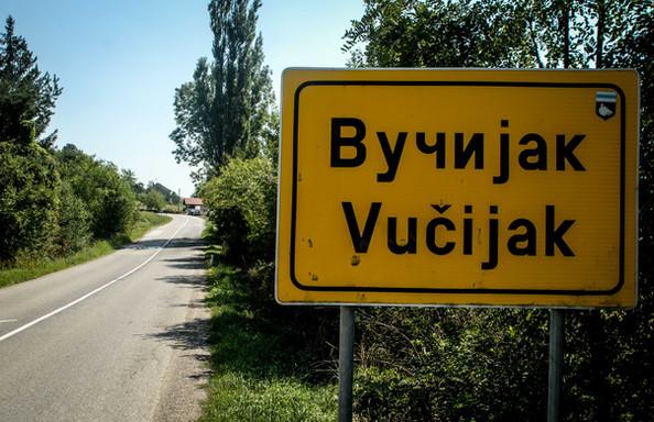 Egykori magyar falu kutatása Boszniában/ Istraživanja u nekadašnjem mađarskom naselju