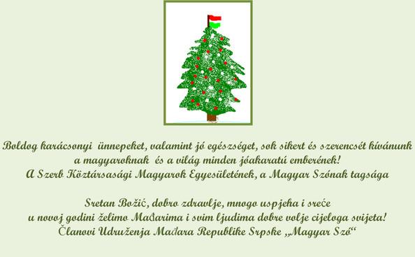 Karácsonyi üdvözlet / Božićna čestitka