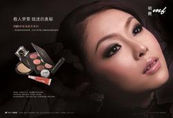 Meiko Cosmetic