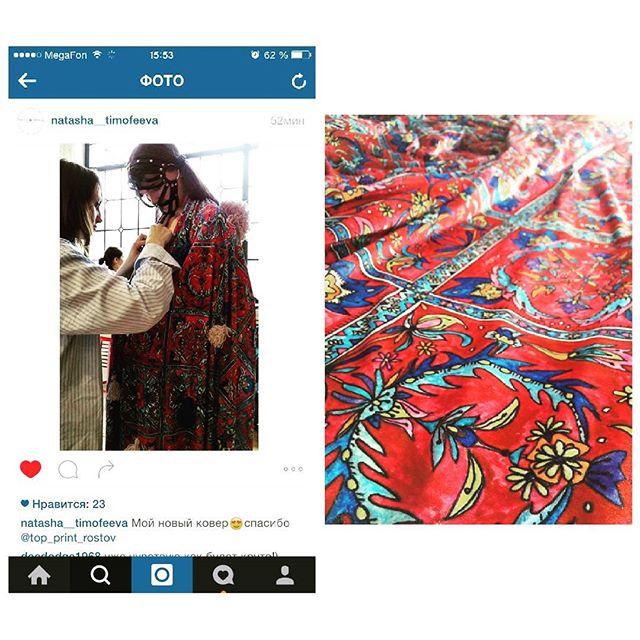 Ткань в руках профессионалов __natasha__timofeeva  и ко 😊 творят и вытворяют 😍😍😍 #печатьсочи #пе