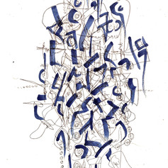 """Untitled 04 - Pen on Paper - 10""""x6"""" UNAVAILABLE"""