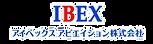 アイベックスアビエイション ibex aviation