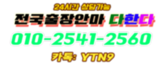 YTN9.png