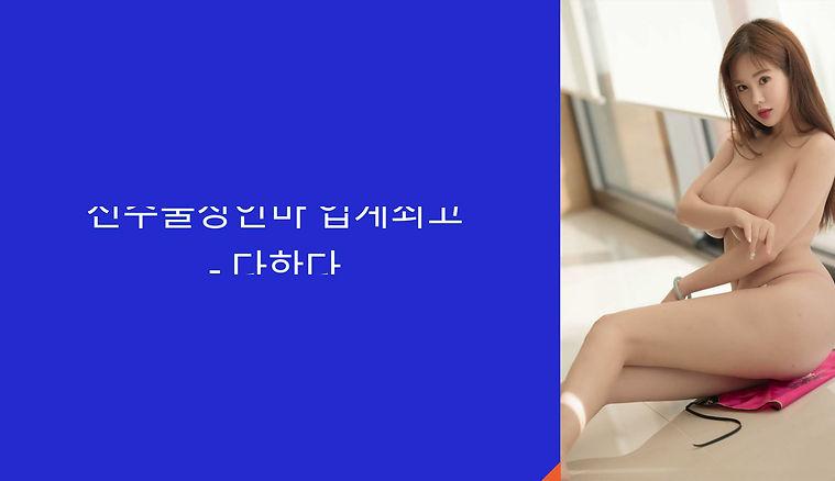전주출장안마,전주출장샵,전주출장마사지 - 복지 클라쓰 전격 공개