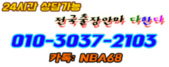 NBA68.png