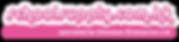 印刷品及橫額,設計印刷安裝,禮品製作,蚊燈,搓手液,活動統籌,schoolsupply.com.hk