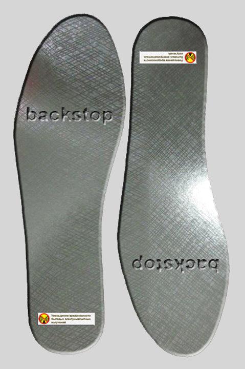 BACKSTOP-SHOES - защита от излучений подземных коммуникаций