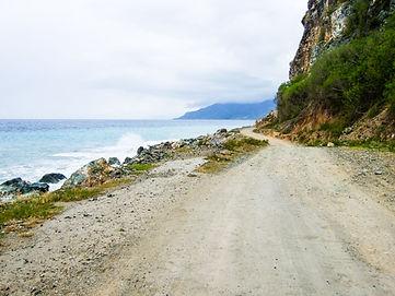 Cuban coastal road