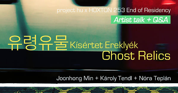 Artist talk banner.jpg