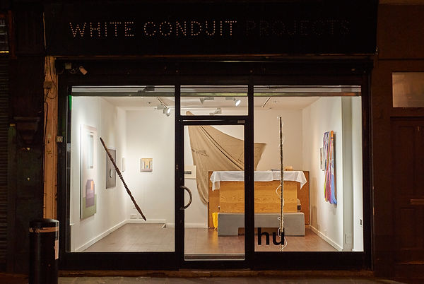 Install view, hu @ White Conduit Projects London, exterior.