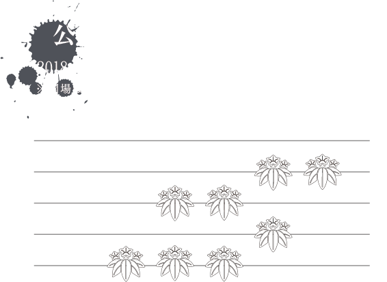 JIKANアセット 4_2x.png