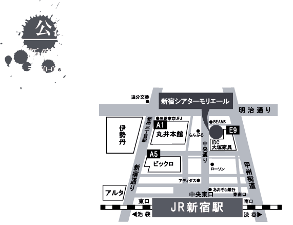 MAPアセット 13_2x.png