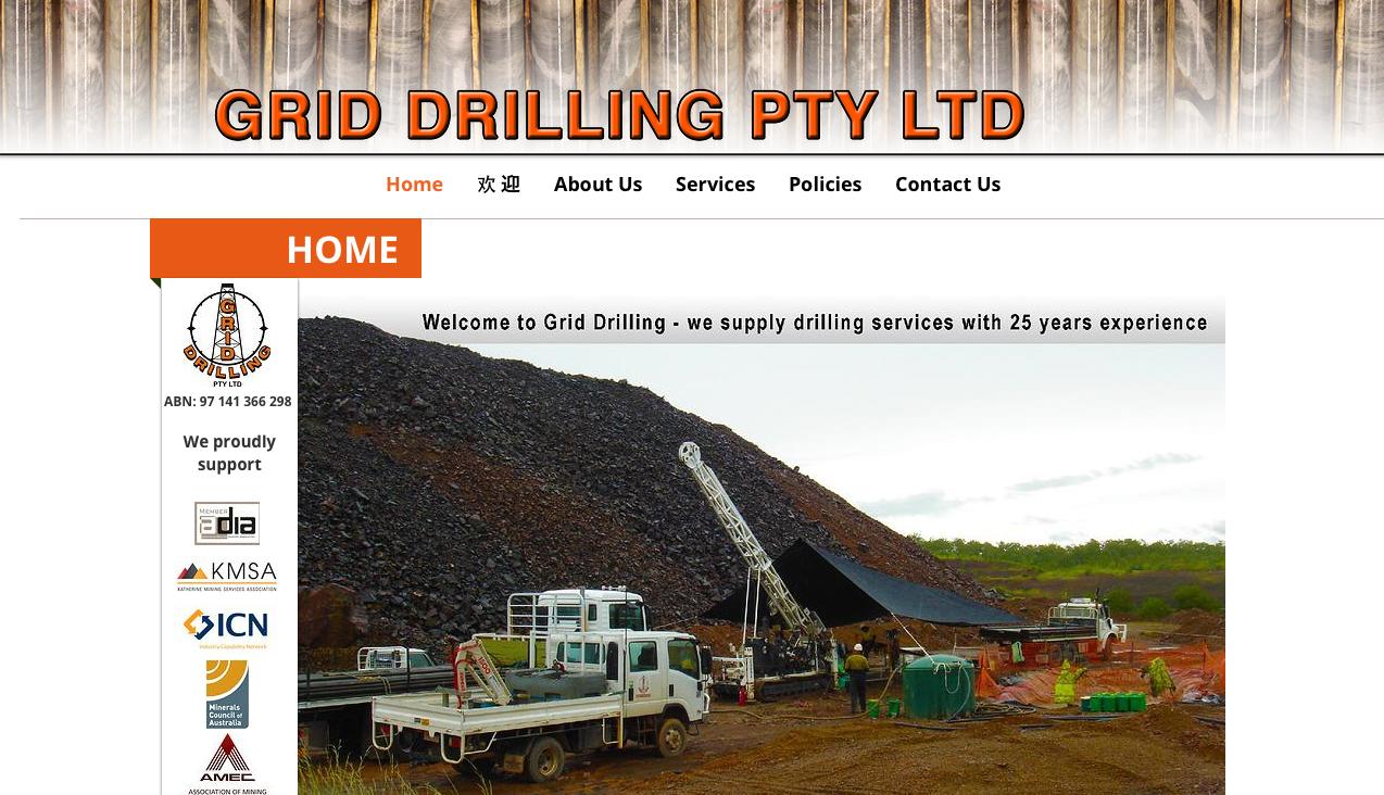 Grid Drilling