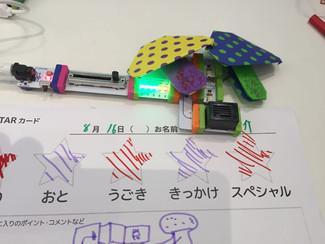 littleBitsで折り紙を動かそう @MOMA DESIGN STORE, TOKYO