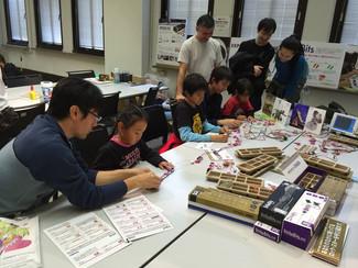 神戸ITフェスティバル2014 @デザイン・クリエイティブセンター神戸 KIITO