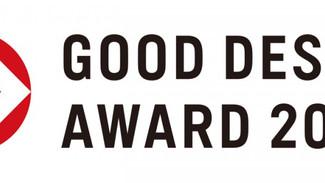 Synth Kitが2015年度グッドデザイン賞を受賞しました。