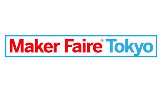 Makerの祭典「Maker Faire Tokyo 2017」出展のお知らせ