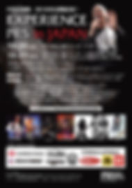 EXP_PRS2018_flyer.jpg