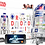 Thumbnail: DROID INVENTOR KIT (330021361005)
