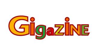 GIGAZINEにArduino Coding Kit記事が掲載されました。