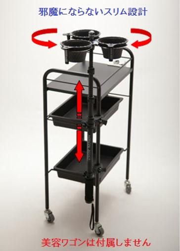 美容室の新規客を獲得する便利器具の販売