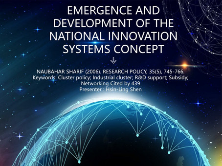 The review of Emergence and development of the National Innovation Systems concept.